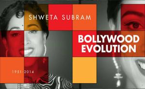 Saiyan Dil Mein Aana Re [1951] To Baby Doll [2014] | Shweta Subram